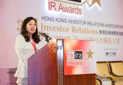 Dr. Eva Chan, HKIRA Chairman, made the opening remarks