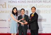 Canvest Environmental Protection Group Company Limited (SEHK: 1381), Overall Best IR Comapny - Small Cap winner